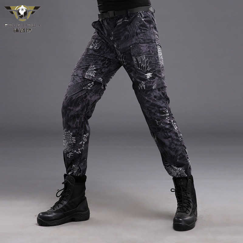 2017 Tactical clothing men cargo pants IX7 military trousers, spring summer casual military army pants, men's trousers