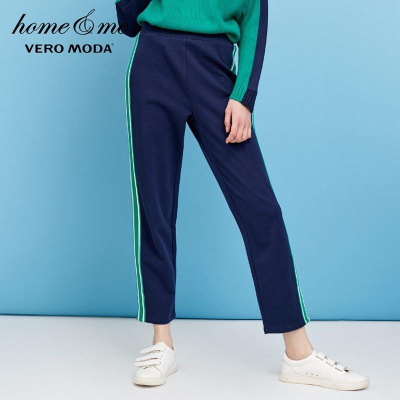 Vero Moda Women's Spring & Summer Side Stripes Elasticized Waist Leisure Crop Pants | 3181R2505
