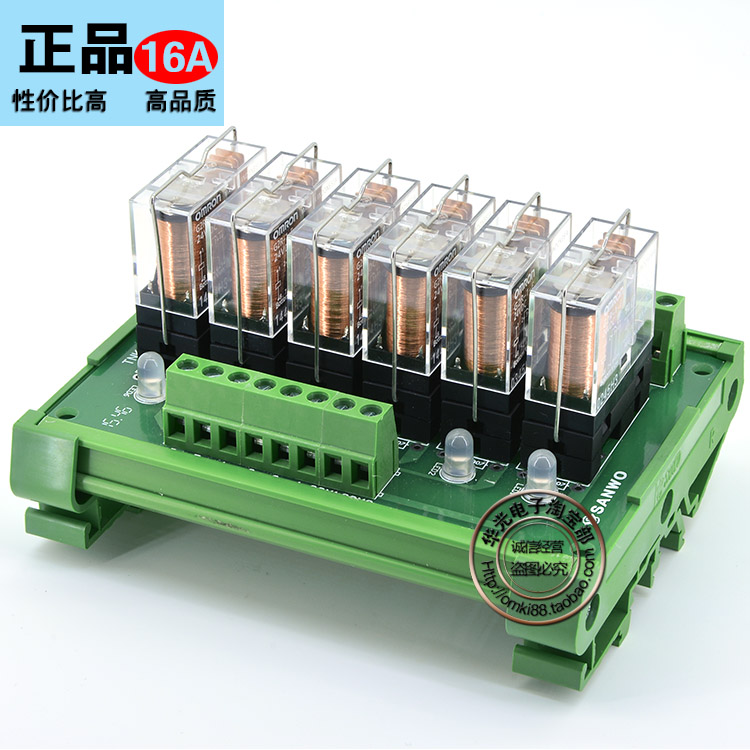 6 way relay module combination PLC amplification module TNKG2R-1E-K624 1764 mm2 plc memory module micrologix 1500
