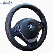 KKYSYELVA Автомобильный руль крышка PU кожа 15 «/37-38 см для Toyota Honda Nissan Mazda Авто колеса Чехлы интерьерные аксессуары