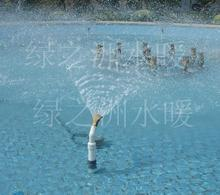 1.5 inch large fan shaped sprinkler / fountain head / water view / nozzle / landscape waterfall fountain head