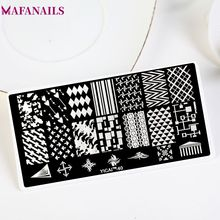 1 Pcs 12.5*6.5cm Rectangle Stamp Plates Triangle/Heart/Arrow Flower Pattern Manicure Nail Art Stamping Image YiCAIC40