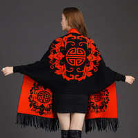 Chinese Style Women Red Shawls Scarf Winter NEW Female Artificial Cashmere Wrap Pashmina Tassels Chal Ultra Long Jacquard Cape