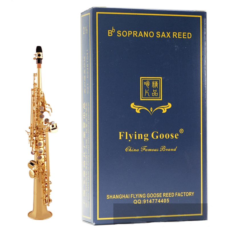 SSG300 Other Signature Soprano Sax Reed