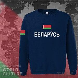 Image 3 - Republic of Belarus Belarusian hoodies men sweatshirt sweat new hip hop streetwear clothing tops sporting tracksuit nation BLR