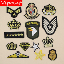 VIPOINT embroidery army patches Epaulet badges applique for clothing XW-19