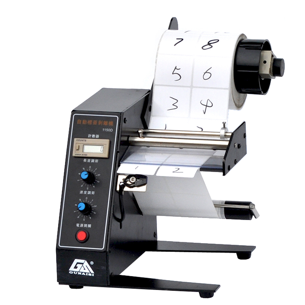 Automatic Label Dispenser 1150D Device Sticker 220V 50HZ Label Stripping Machine Desktop Label Peeling Machine Label Separator ftr 118c automatic label dispenser with counter 1 sensor 6 digit led label 3 100mm wide 4 150mm long