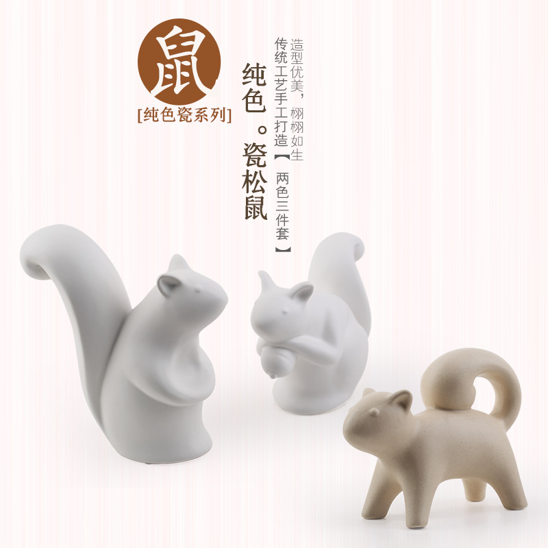 Creative Minimalist Ceramic Squirrel Sitting Room Decoration Home Furnishing Articles Of Handicraft Accessories Animals