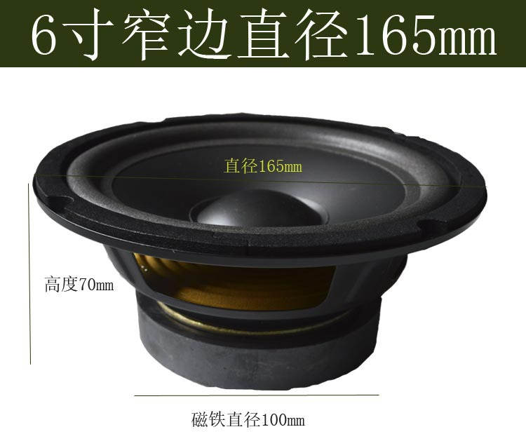 Tamehome 1 Pair 2 Pcs 6 Inch Car Speaker 6 Inch Full Range Speakers