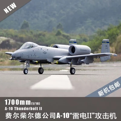 RC EDF Airplane 1700MM A-10 Thunderbolt Twin 80mm EDF Jet Remote Control PNP Model Aircraft EPO Fixed Wing Airplane Freeshipping