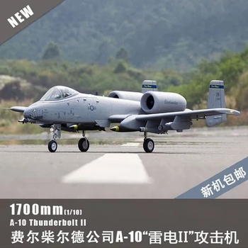 RC EDF Airplane 1700MM A-10 Thunderbolt Twin 80mm EDF Jet Remote Control PNP Model Aircraft EPO Fixed Wing Airplane Freeshipping model aircraft