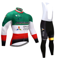 2017 Winter Green ASTANA Pro Cycling Jersey Pants Set Ropa Ciclismo MTB Thermal Fleece Windproof Cycling