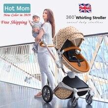 Бесплатная доставка, модная детская коляска с высоким ландшафтом, Роскошная детская коляска