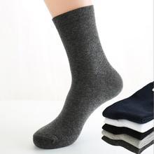 Повседневная мужские носки сплошной цвет дезодорант хлопок мужские бизнес носки хлопок носки 5 пар бесплатная доставка(China (Mainland))