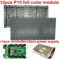 Free Shipping 12PCS P10 indoor SMD Full Color LED billboard Display module 320*160mm +2pcs power supply +1pcs led control card