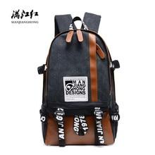 цена Large Capacity Casual Canvas Men Travel Backpack Fashion Printing School Backpack Women Patchwork Men Laptop Bag Rucksack 1244 онлайн в 2017 году
