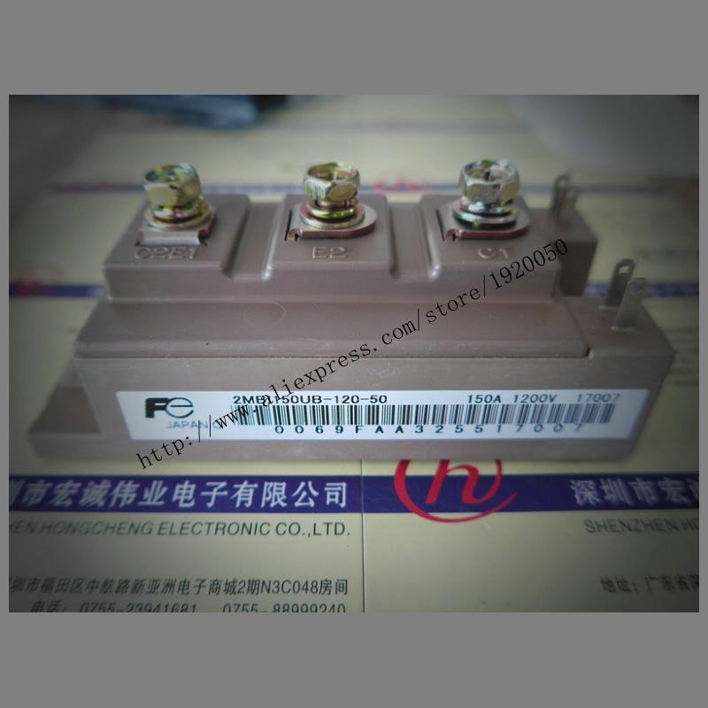 цена на 2MBI150UB-120-50 module Special supply Welcome to order !