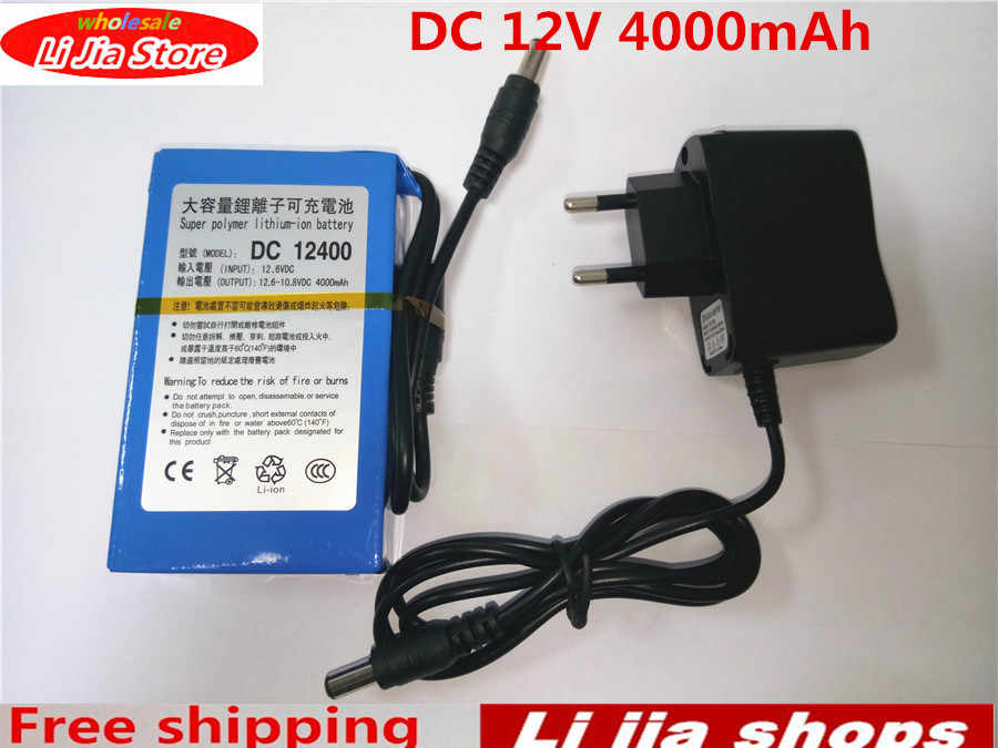 High Quality Super  D C 12V  Rechargeable Protable Lithium-ion Battery DC 12V 4000mAh With Charger