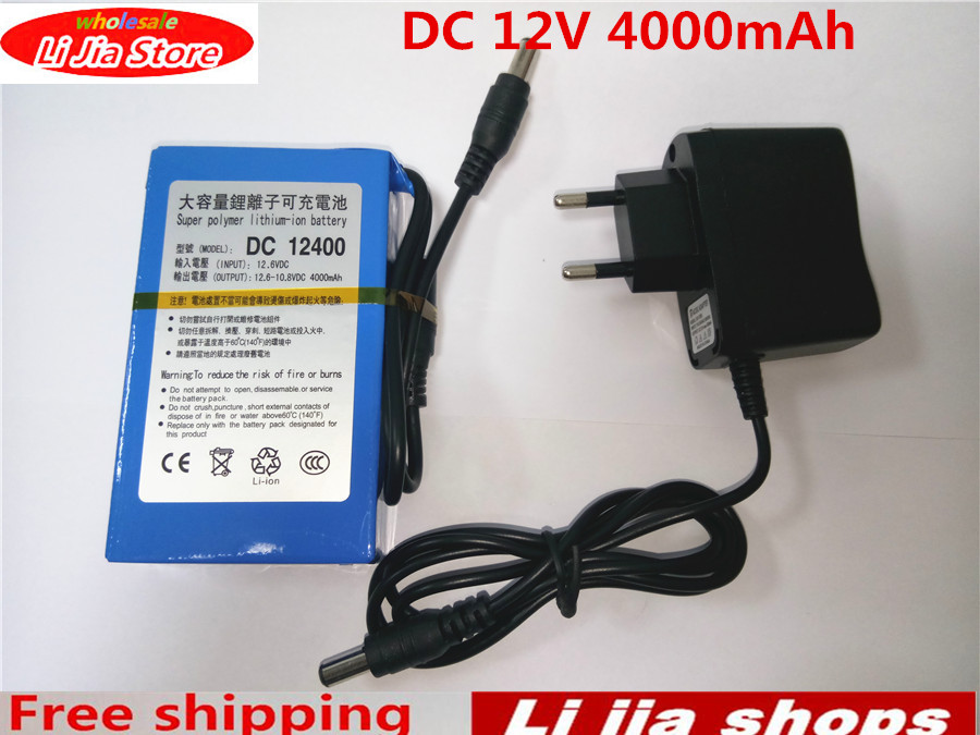 High Quality Super D C 12V Rechargeable Protable Lithium-ion Battery DC 12V 4000mAh With Charger high quality super rechargeable portable lithium ion battery with case dc 12v 20000mah dc 122000 for cameras camcorders
