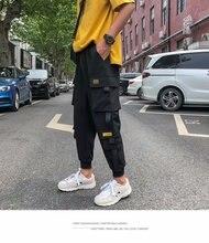 Cool Mens Pants Pocket Loose Men HipHop Striped New Fashion Joggers Trousers Streetwear