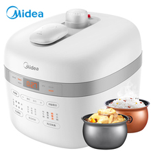 Midea Intelligent Pressure Cooking Machine Electric Pressure Cooker Soft Rice Cooker Timing Soup Slow Multi Cooker