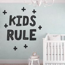 Cute Kids Rule Wall Decal, Nordic Nursery Art Vinyl Stickers, Baby Shower Gift, Removable Murals BO16