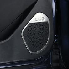 4pcs for dongfeng DFSK 580 Car door sound decorate frame