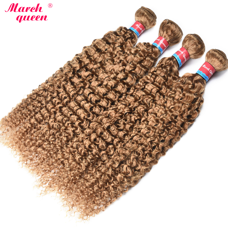 March Queen Burmese Human Hair Bundles Deal 4 PCS Kinky Curl Hair Weave #27 Honey Blonde Color Curly Hair Extensions