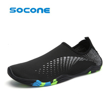 Горячая Распродажа Большие размеры воды спортивные туфли для мужчин; пляжные волейбольная обувь для плавания обувь болотная для серфинга дайвинга обувь