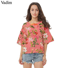 Vadim women sweet floral striped shirts backless bow tie blouses three quarter sleeve ladies summer casual tops blusas DT1176(China)
