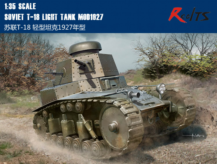 RealTS HobbyBoss model 83873 1/35 Soviet T-18 Light Tank MOD1927 hobby boss trumpeter limit discounts trumpeter model 1 35 scale military models 01019 soviet 9p117m1 launcher w 9k72 missile elbrus model kit