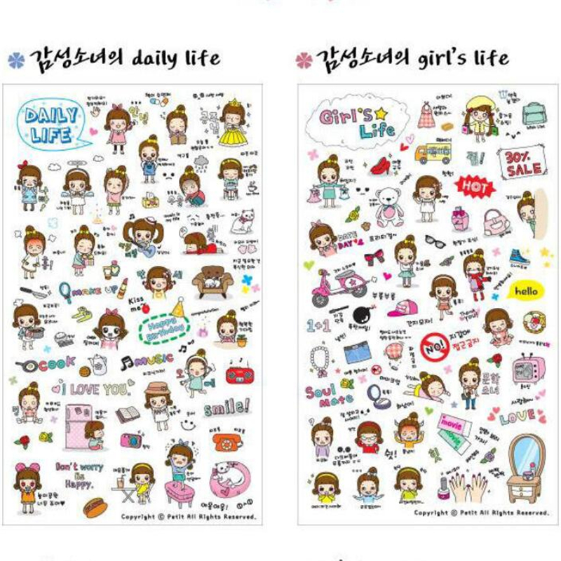 4 sheets/lot DIY Travel Transparent PVC Sticker Lovely Kawaii Girl Sticky Paper For Home Decoration Diary Student 3319