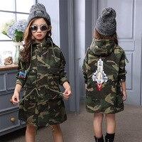 2018 New Arrival Spring/Autumn Girls Outwear Children's Camouflage Jackets Hooded Handsome Kid Long Sleeve Windbreaker