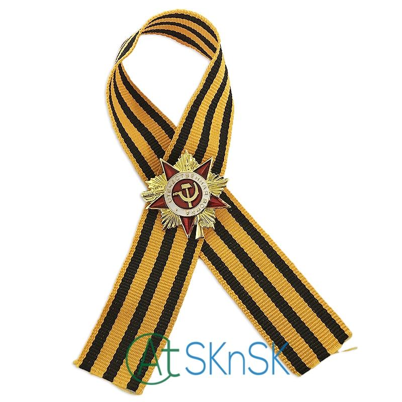 Росія патріотизм медаль Червона - Домашній декор - фото 1