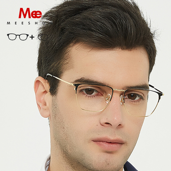 MEESHOW Pure Titanium  Glasses frame men stylish Titan business optical frame priscription glasses wit lenses customized