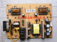 Free Shipping Original AC481B FL Four Light Small Mouth Power Board 12V 5V Output High Voltage