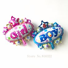 1pcs Mini Boy&Girl Birhtday Party Balloons Foil Balloons Toys Kids Birthday Party Decoration Baby Shower Party Supplies Gifts(China)