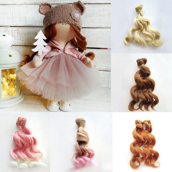 1pcs 15*100cm Screw Curly Hair Extensions for All Dolls DIY Wigs High Temperature Synthetic Fiber Hair Pieces Doll Accessories 1 pieces 15 100cm wool hair wefts for bjd sd blyth russian hand dolls curly hair extensions diy doll wigs hair doll accessories