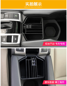 Image 3 - Car styling ABS plastic Car Central Storage Box Cup Holder For Honda New Civic 10th 2016 2017 2018  storage box accessories