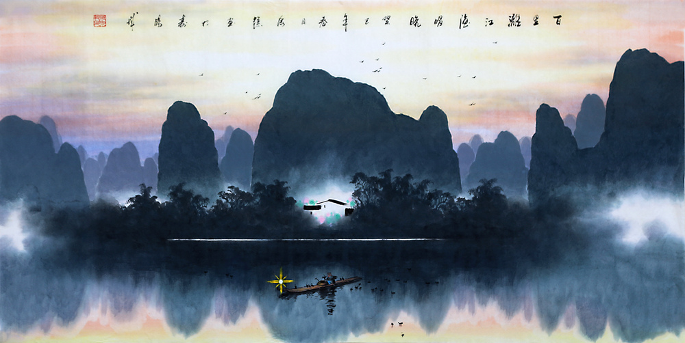 Chinese Decoration Famous Artist Zhangquanzong Oriental Asian