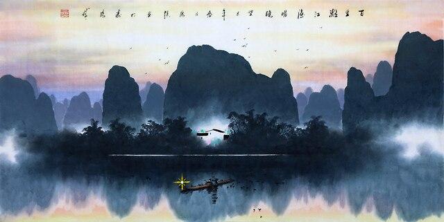 d coration chinoise c l bre artiste zhangquanzong oriental asiatique paysage peinture. Black Bedroom Furniture Sets. Home Design Ideas