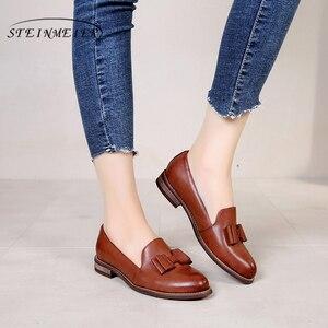 Image 5 - Yinzo kobiety mieszkania Oxford buty kobieta oryginalne skórzane buty sportowe Lady Brogues Vintage obuwie obuwie damskie 2020