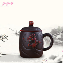 JIA-GUI LUO 400ML With tea Infuser Tea Mugs Purple Clay Puer  ceramic cups office gift travel kung fu for teas I008