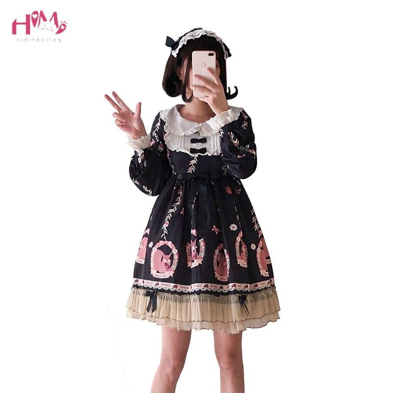Automne et hiver japonais douce fille Lolita robe Style occidental quotidien mignon fille étudiant une ligne bouffante manches robe de princesse