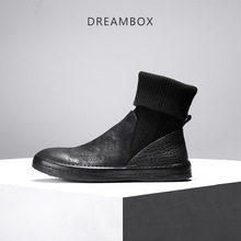 Socks and shoes mens Korean version of the trend versatile abrasive leather high-top trendy flat sole