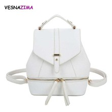 Vesnazima Simple Backpack Women PU Leather Backpacks Solid Vintage Mini School Bag for Girls Black Female Bagpack rugzak WM420Z
