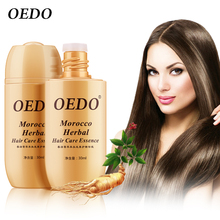 2PCS/lots Herbal Ginseng Multi-functional Nourishing Repair Hair For Loss Fast Powerful Growth Serum Root