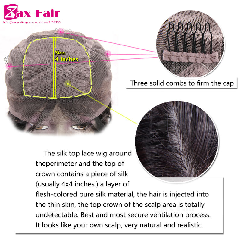 silk top full lace wigs silk top glueless full lace wigs00