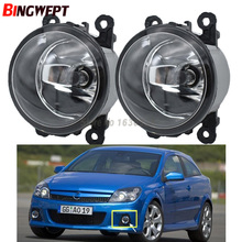 2PCS Car light sources Halogen Fog Lamps Car styling Fog Lights 1SET For Opel Vauxhall Astra OPC H 2005-2010