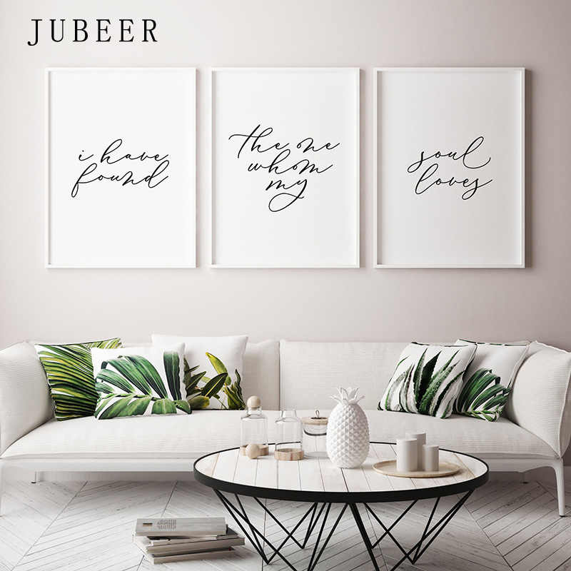 I Have Found the One Whom My Soul Loves Set of 3 Prints Poster Song of Solomon Bedroom Wall Sign Nordic Decoration Home